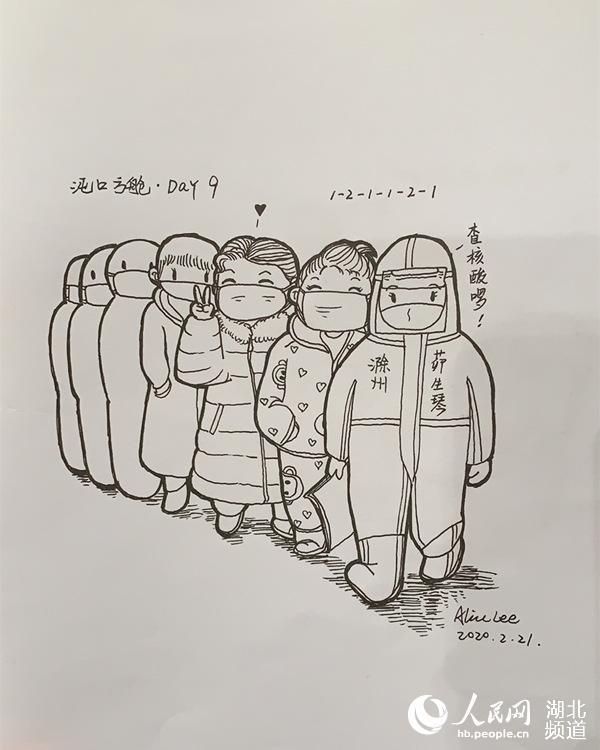 """武汉方舱日记:""""大白""""太可爱,我把他们画下来【5】"""