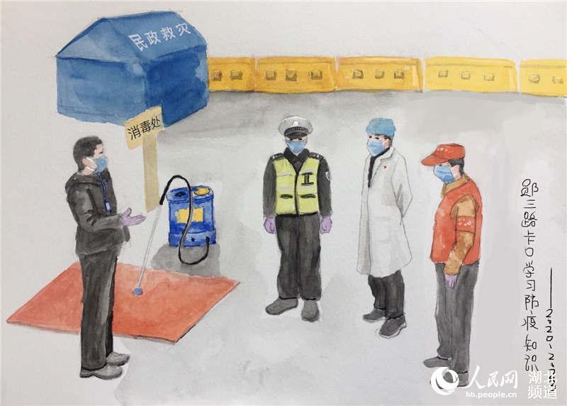 湖北十堰90后女辅警创作漫画为战友一线战疫加油