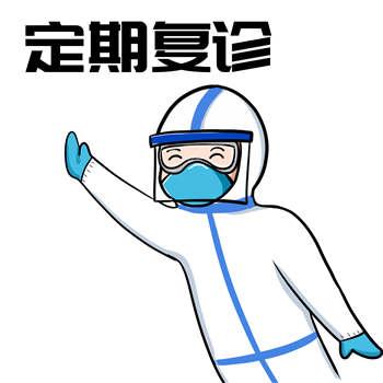 """全國首創新冠肺炎疫情戰""""疫""""醫護表情包正式上線"""