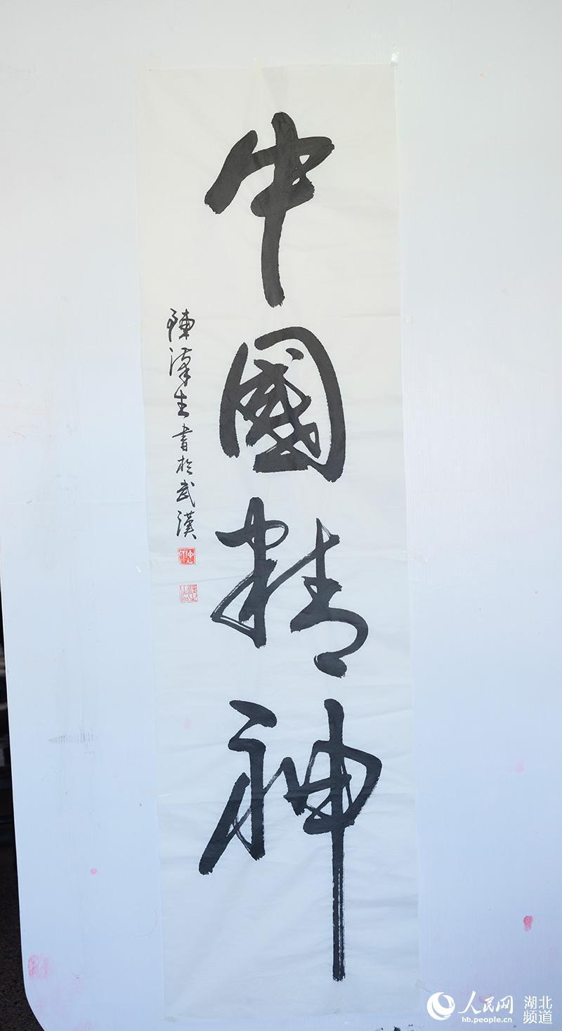 陈汉生作品(受访者提供)