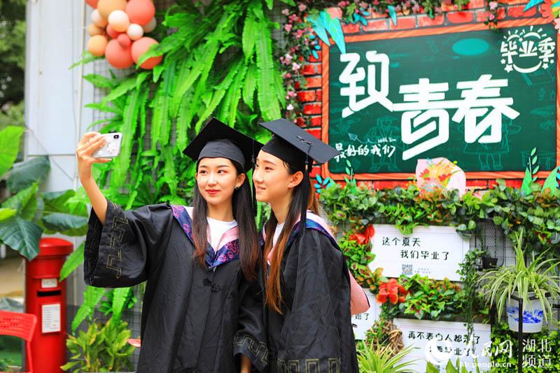 2020大学暖心毕业祝福语大全图片
