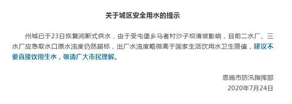 典礼音乐,亿康纳米能量杯,高端葡萄酒,www.xingli120.com,寻找理想,中华水网