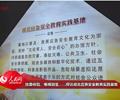 探�L湖(hu)北��急安全基地(di) �梯突然下��(zhui),如何����(dui)?地(di)震�硪u,身(shen)��×�(lie)yi)味 姆�n菔�`�]yang)的感受?