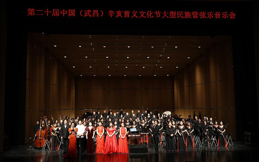 第二(er)十��(jie)中��(guo)(武昌)辛亥首�x文mu) �da)型民族管弦(xian)��zhong)衾只峋��/><span>第二(er)十��(jie)中��(guo)(武昌)辛亥首�x文mu) �da)型民族管弦(xian)��zhong)衾只峋��/span></a></div><div class=
